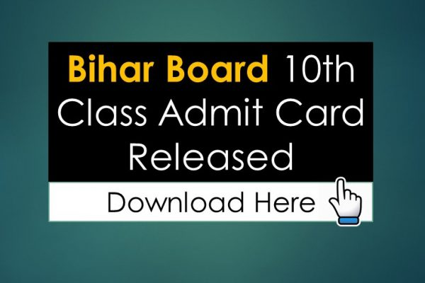 Bihar Board 10th Class Admit Card Released