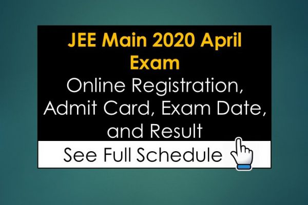 JEE Main 2020 April Exam