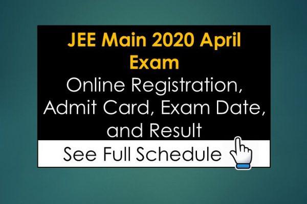 JEE Main 2020 April Exam