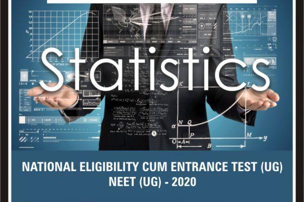 NEET Exam Detail 2020